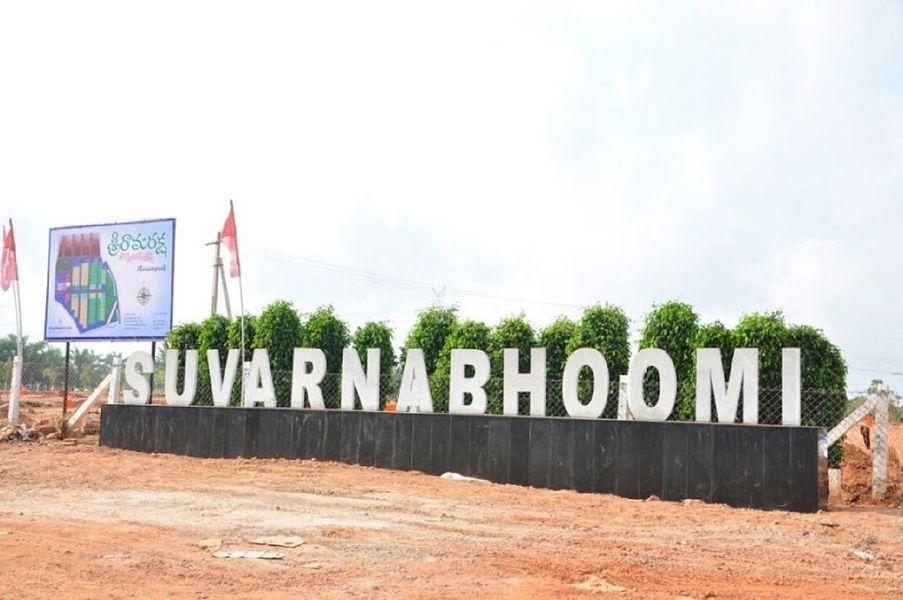 Suvarnabhoomi Sreeramaraksha - Project Images