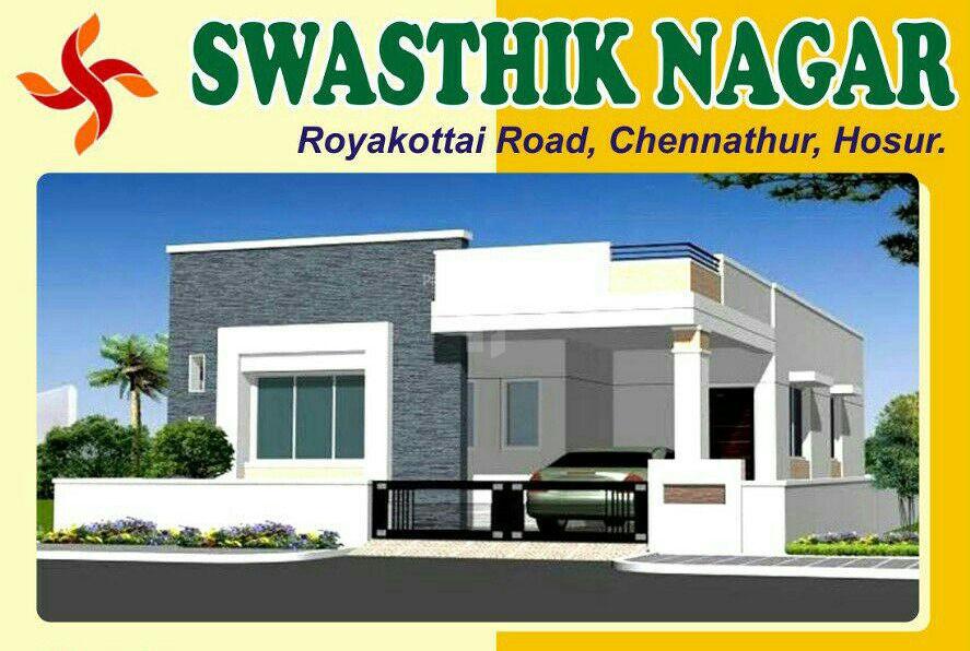 ASV Swasthik Nagar - Project Images