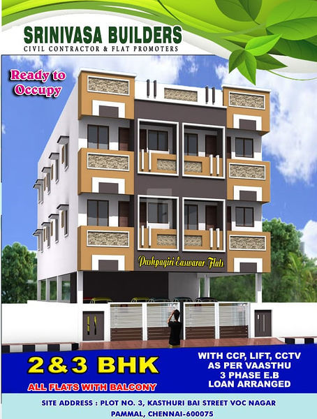 Srinivasa Pushpagiri Easwarar Flats - Project Images