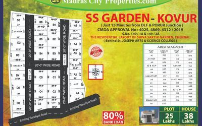 ss-garden-in-178-1584083903904.