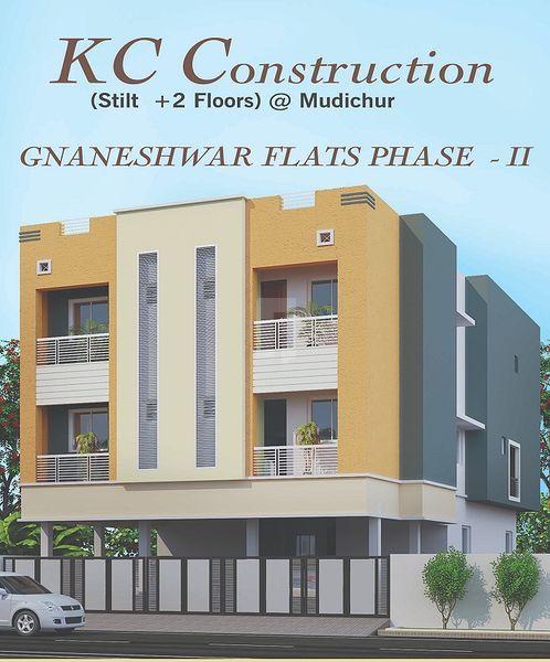 Gnaneshwar Flats Phase - II - Project Images