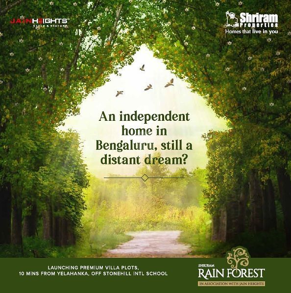 Shriram Rain Forest - Project Images