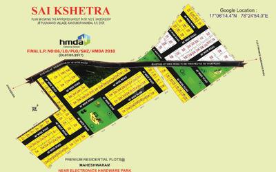sai-kshetra-in-571-1575356424410