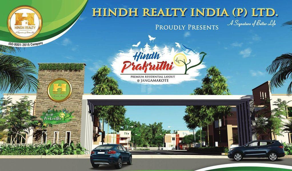 Hindh Prakruthi - Project Images