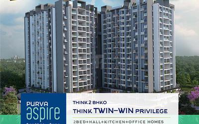 purva-aspire-in-2169-1596688362694