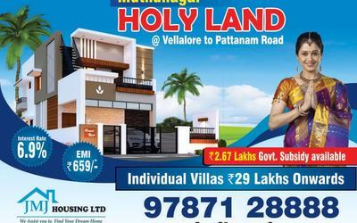 muthu-nagar-holy-land-in-830-1597287754783.