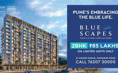 bluescapes-in-2335-1627453082878