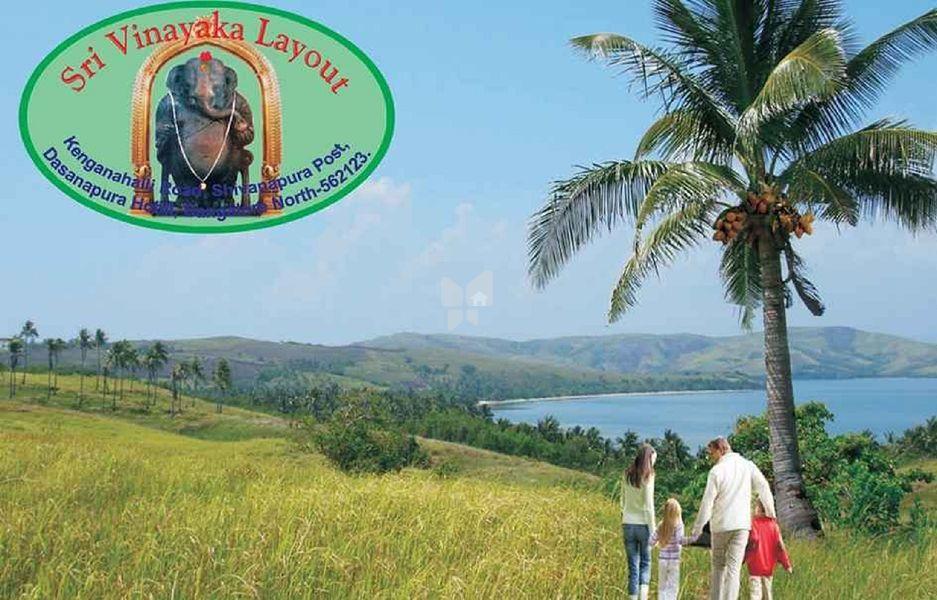 Sri Vinayaka Layout - Elevation Photo
