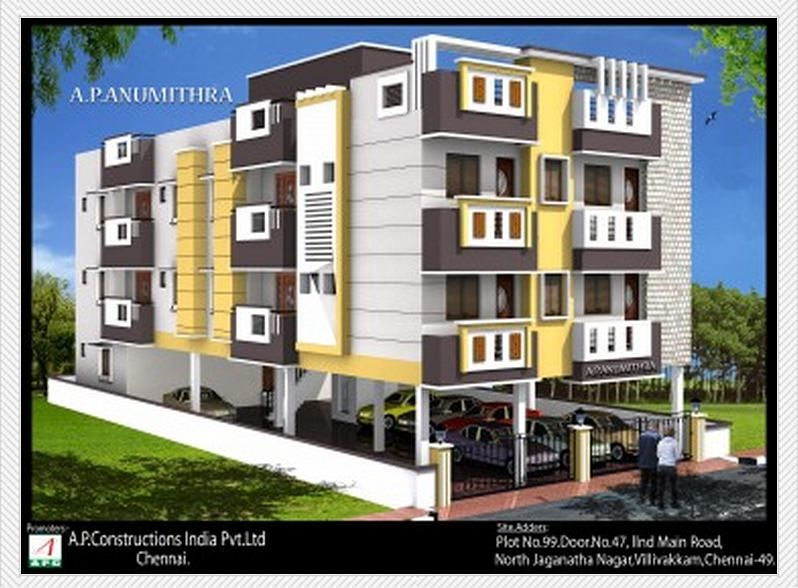 A.P. Anumitra - Project Images