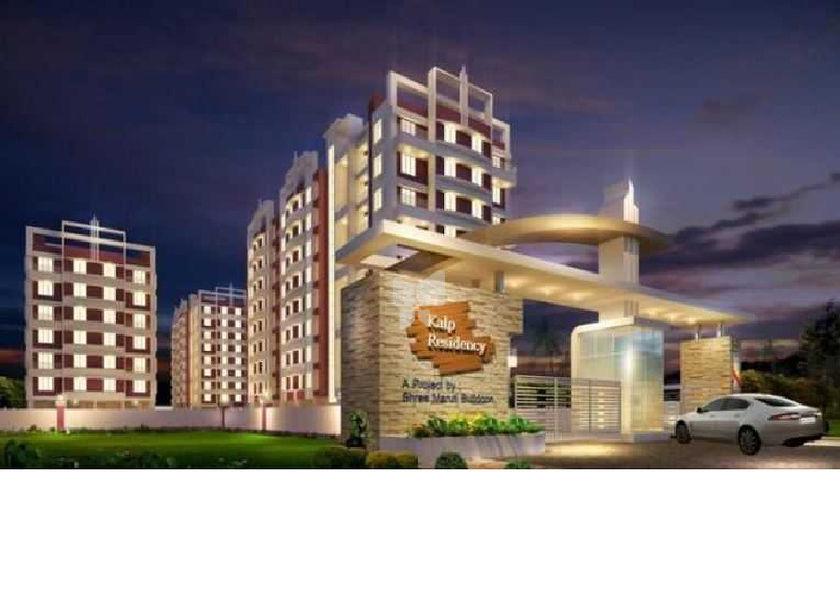 Shree Kalp Residency - Elevation Photo