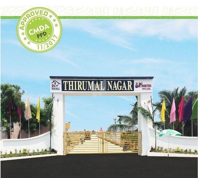 Thirumal Nagar - Elevation Photo