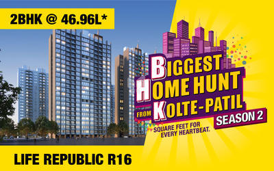 kolte-patil-life-republic-r16-in-hinjewadi-elevation-photo-1vqw
