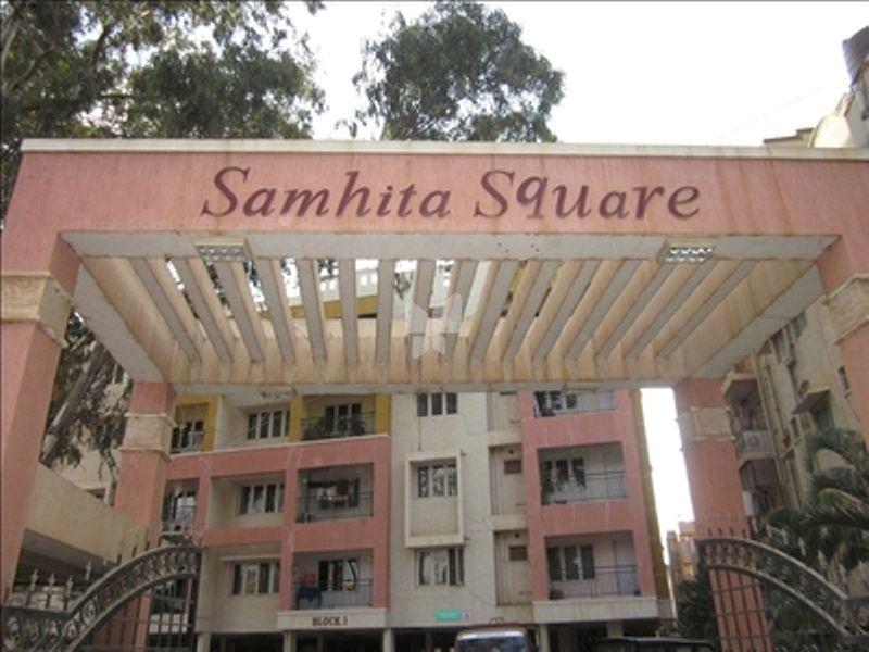 Samhita Square - Elevation Photo