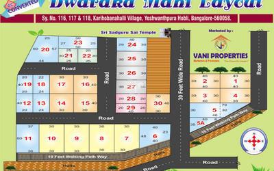 dwaraka-mahi-layout-in-yeshwanthpur-master-plan-fkh