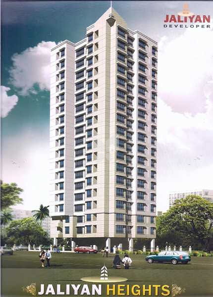 Jaliyan Heights - Project Images
