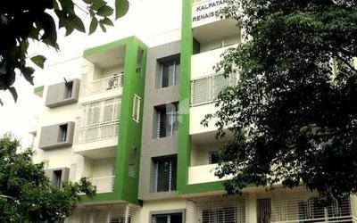 renaissance-kalpataru-in-malleshwaram-elevation-photo-pr8