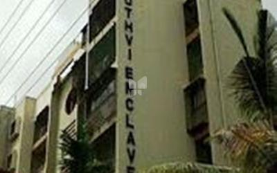 midcity-pruthvi-enclave-in-prem-nagar-goregaon-west-elevation-photo-11jh