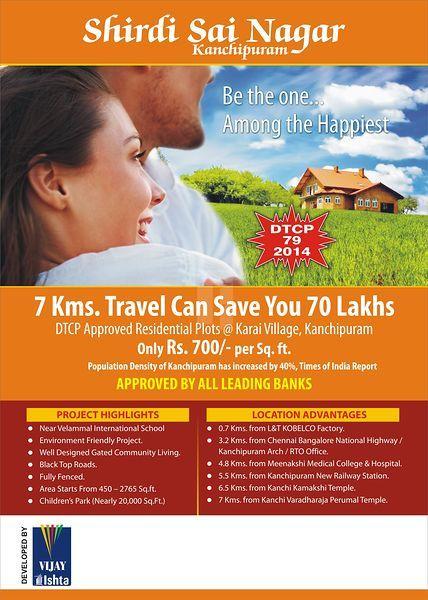 Shirdi Sai Nagar - Master Plan