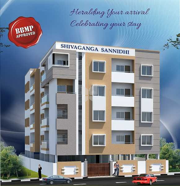 Shivaganga Sannidhi - Elevation Photo