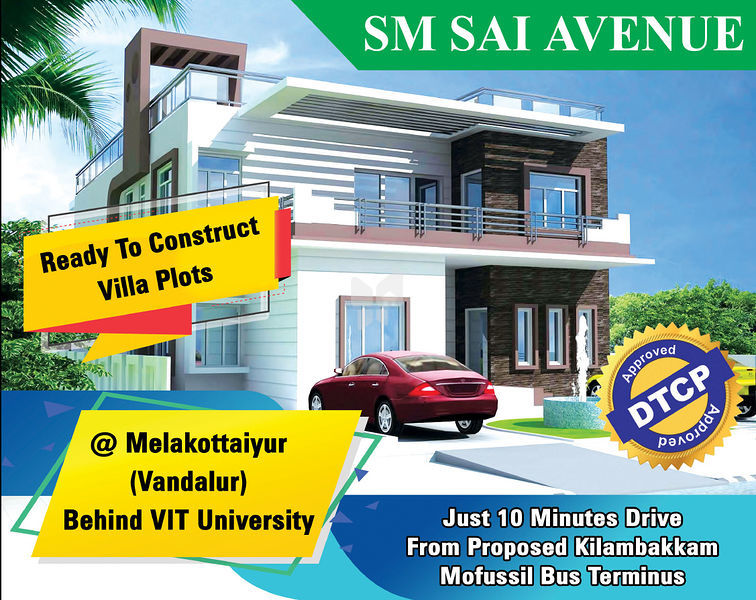 SM Sai Avenue - Elevation Photo