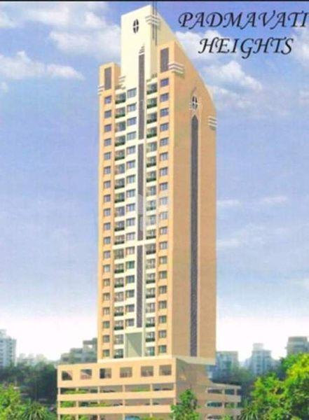 Padmavati Height - Elevation Photo