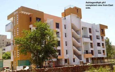 sanjeevani-ashtagandh-in-baner-gaon-elevation-photo-dzj