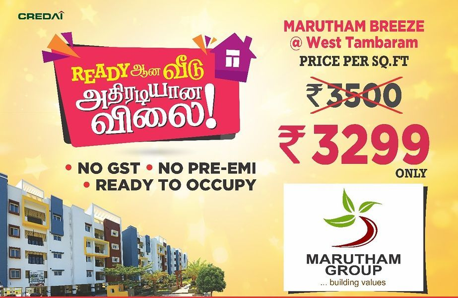 Marutham Breeze - Project Images