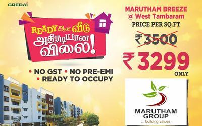 marutham-breeze-in-tambaram-west-elevation-photo-1ikp