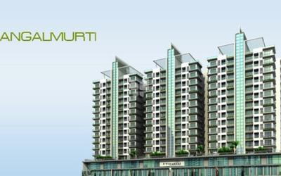 hirani-mangalmurti-in-kurla-east-elevation-photo-117u