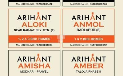 arihant-aspire-in-1843-1565174356859.