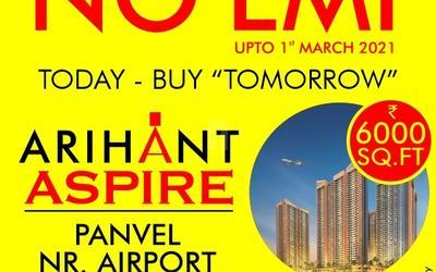 arihant-aspire-in-1843-1597122108475