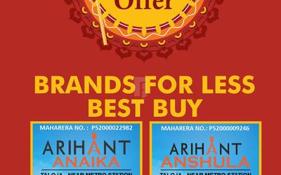 arihant-anshula-in-1842-1584603835577