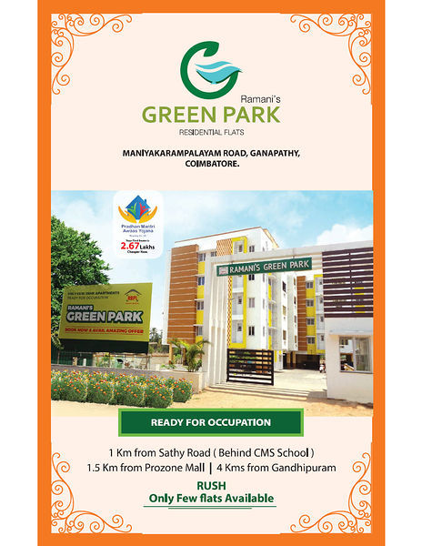 Ramani's Green Park - Elevation Photo