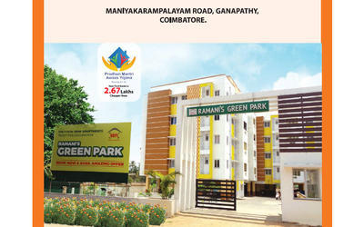 ramanis-green-park-in-ganapathy-elevation-photo-1egh