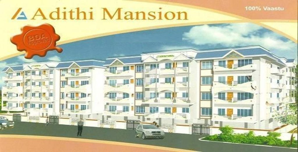 Adithi Mansion - Elevation Photo
