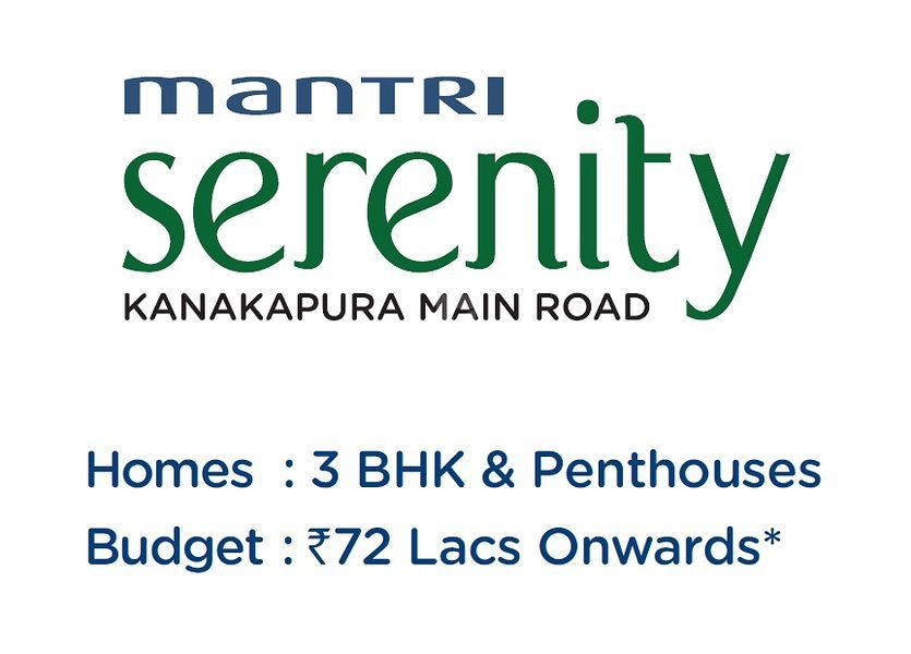 Mantri Serenity - Project Images