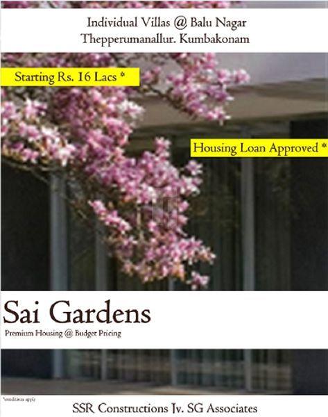SG Sai Gardens - Elevation Photo