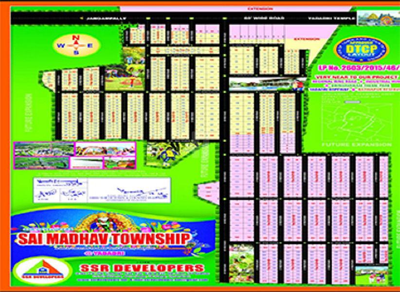 Sai Madhav Township - Master Plans