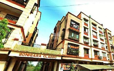 sonigara-classic-in-pimpri-chinchwad-elevation-photo-145c