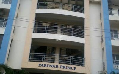 pariwar-prince-in-bilekahalli-elevation-photo-r4t