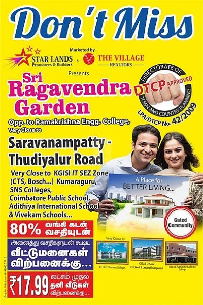 Star Land Sri Ragavendra Gardens - Project Images