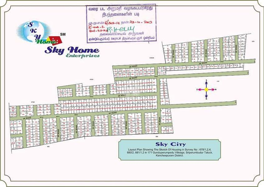 Sky Home Sky City - Master Plan