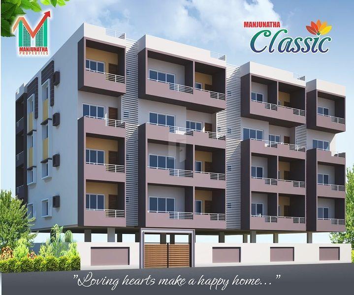 Radiant Manjunatha Classic - Elevation Photo