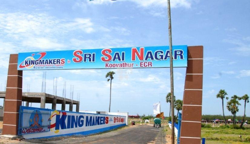 Kingmakers Sri Sai Nagar - Elevation Photo