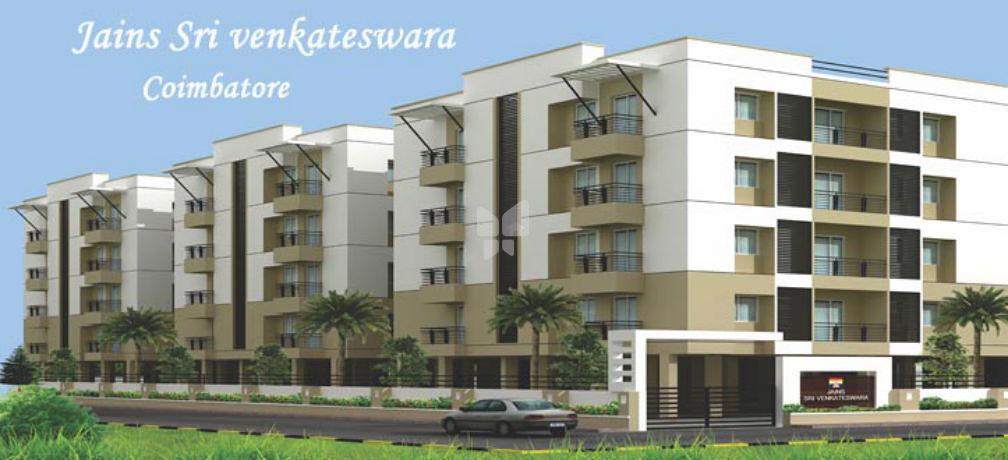 Jains Sri Venkateswara - Elevation Photo