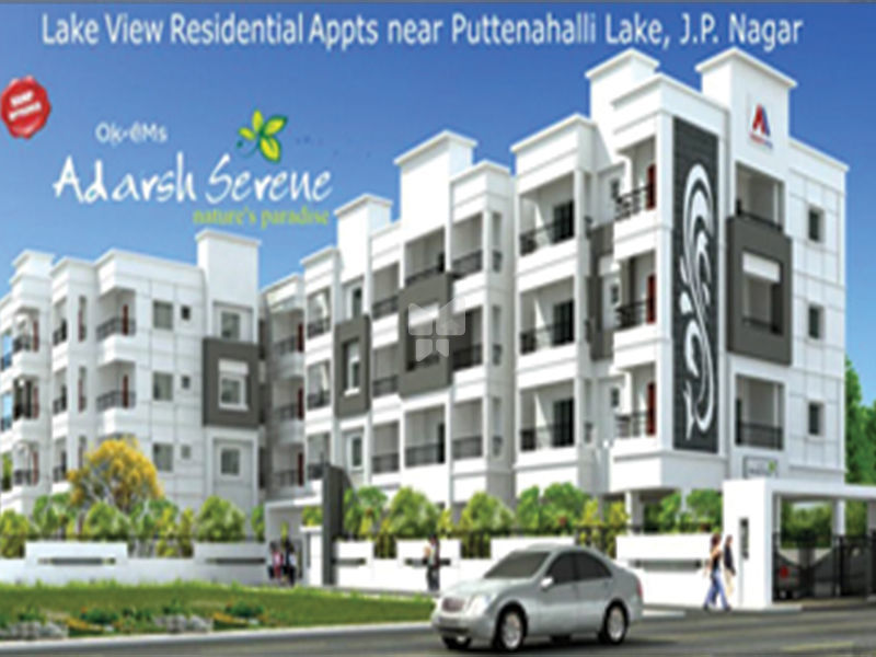 Adarsh Serene - Elevation Photo