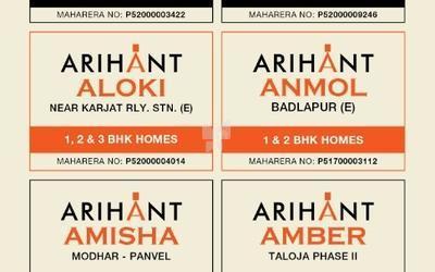 arihant-anmol-in-2223-1565172195993.