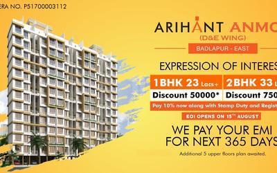 arihant-anmol-in-2223-1595576893806