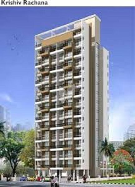 Armstrong Krishiv Rachana - Elevation Photo