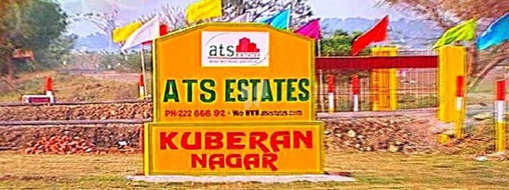 ATS Sri Kuberan Nagar - Elevation Photo
